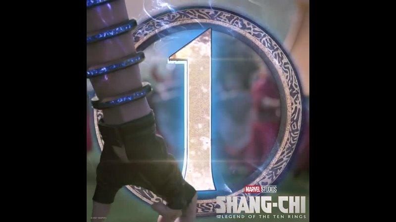 1 Месяц Шан Чи и легенда Десяти колец