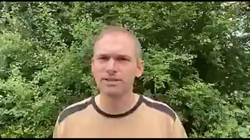 Видео от Allen Von Böhm