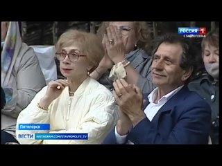 В Пятигорске почтили память великого поэта Михаила Юрьевича Лермонтова