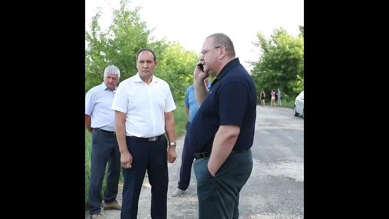 Посёлок Краснооктябрьский Лунинского района