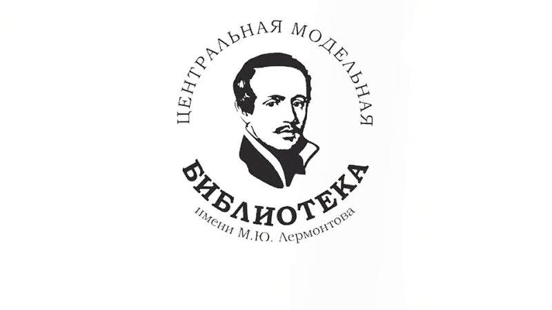 Стихотворение И А Татарниковой посвящено ветерану ВОВ Лидии Михайловне Глуховой
