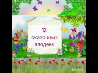 Vídeo de Karachaevo-Cherkesskaya-Respublikan Im-Sp-Nikulina