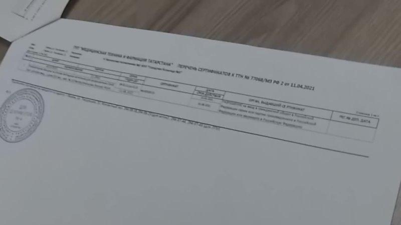 ВАКЦИНА рассчитана на лоха г Набережные Челны поликлиника 5 1080p