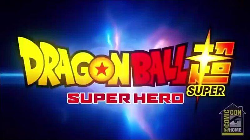 Dragon Ball Super Драконий жемчуг Супер тизер полнометражного фильма