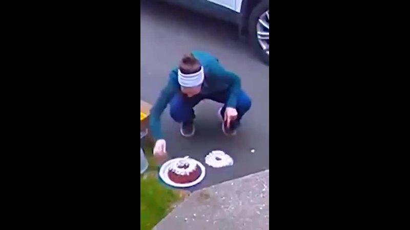 Тортик пропал