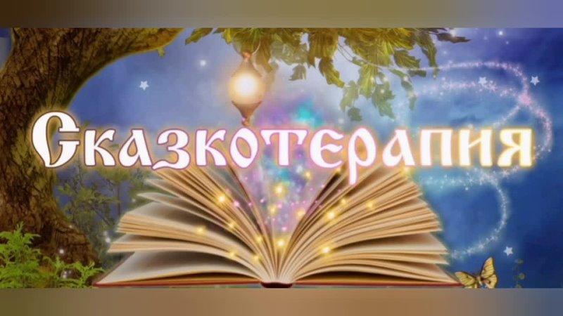 Видео от ГБУСО КЦСОН в г Бугуруслане и Бугурусланском ра