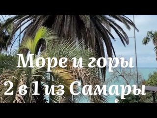 Video by Нам по пути 63