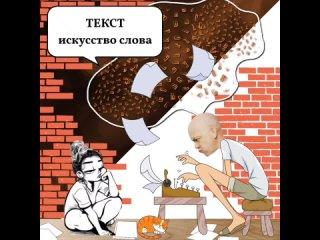 Ruslan Vasilyevtan video
