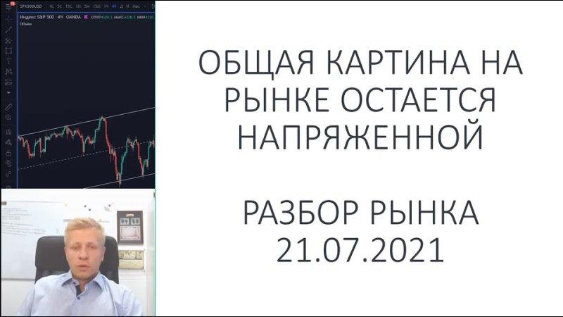 Видео от Sergey Vinogradov