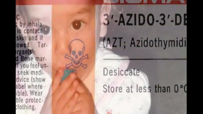 Фейковые ВИЧ и СПИД эксперимент перед внедрением пландемия коронавируса Дом из Цифр