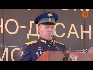 2 августа 2021 г. Кострома. День ВДВ