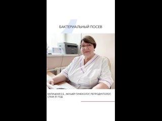 Клиника семейной медицины+ | Казань kullanıcısından video