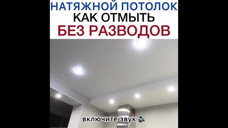 Видео от Женские хитрости