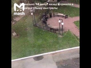 Стрельба в Пермском государственном университе5 че...