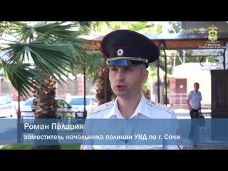 В Сочи полиция задержала вооруженного грабителя после нападения на офис «Аэрофлота».