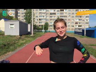 Разбор тренажеров с Марией Акмурзиной