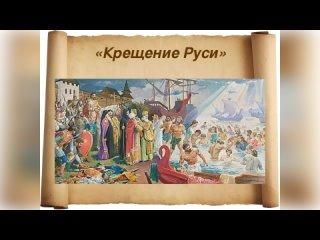 Видео от Дом культуры г. Кропоткин
