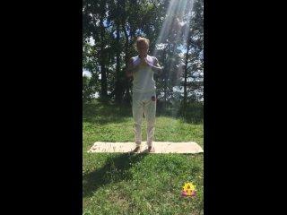 Видео от ЙОГА-КЛУБ SOLNECHNYI SHIVA