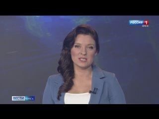 ВЕСТИ.ОМСК kullanıcısından video