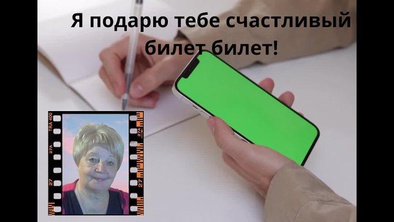 Видео от Татьяны Скицко
