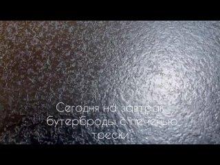 Коптильный Цех № 1 kullanıcısından video