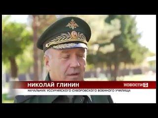 Оркестр уссурийского Суворовского училища получил высшую ...
