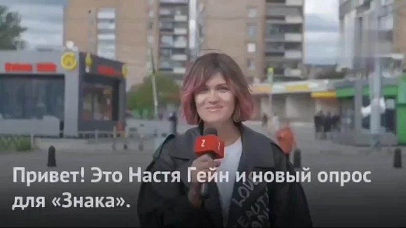 Видео от АЖТ NEWS 480p mp4