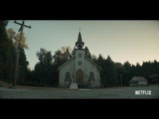 Полуночная месса (Midnight Mass) 2021, тизер-трейлер сериала
