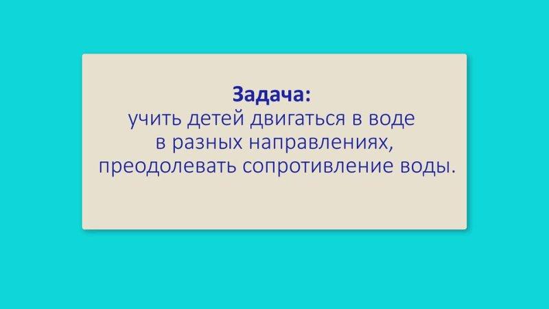 Видео от ВИРТУАЛЬНЫЙ ДЕТСКИЙ САД МБДОУ №18
