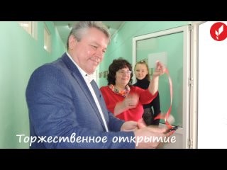 """Открытие Центра """"Точка Роста"""" клип"""