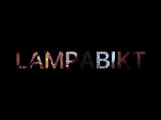 Лампабикт в гостях у арт-лаборатории KUNST DAM