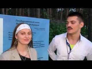"""Video by Лагерь """"Гармония"""""""
