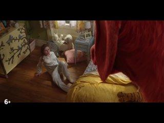 Большой красный пес Клиффорд (2021) - Русский трейлер