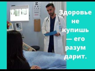 Video by Щелочной ионизатор воды «KYK»
