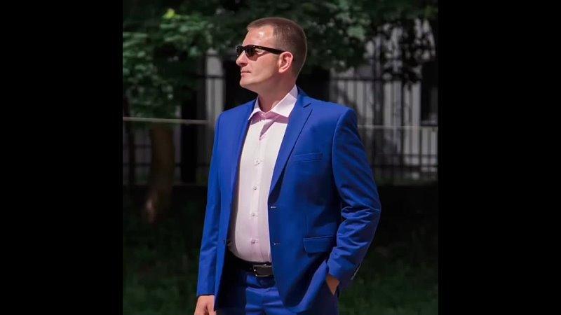 Видео от KOS Мужская одежда
