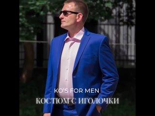 KOS Мужская одежда kullanıcısından video