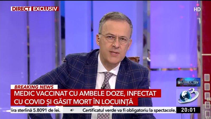 Видео от Gheorghe Matei