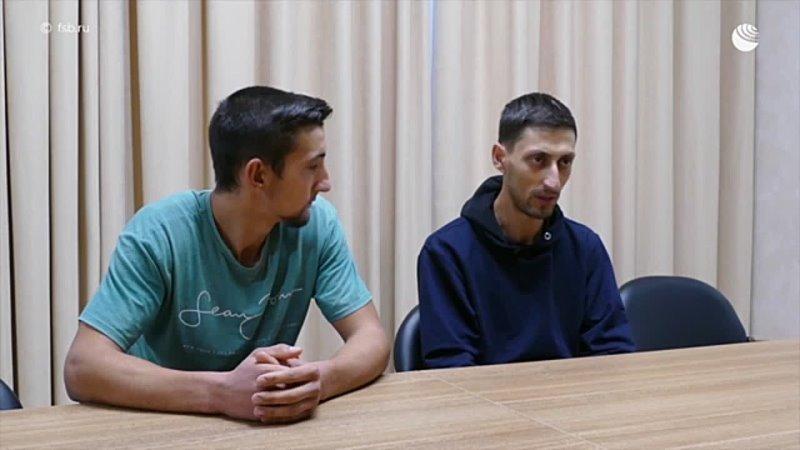 Допрос задержанных по подозрению в диверсии на крымском газопроводе