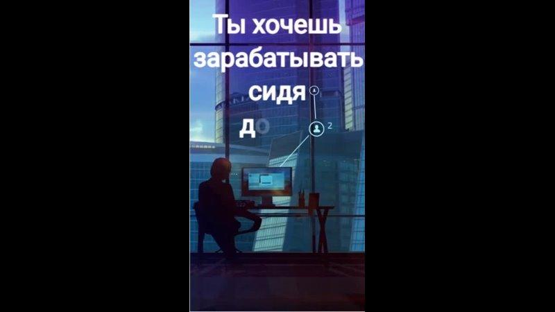 Видео от Зинаиды Сушилиной