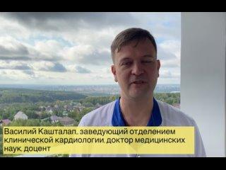 Видео от Министерство здравоохранения Кузбасса