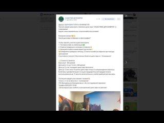 Video by НАШЕСТВИЕ ДИНОЗАВРОВ