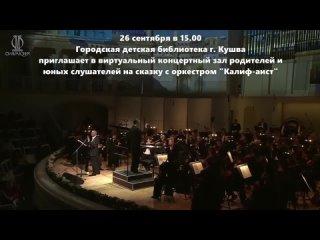 Видео от Елены Дмитриевой