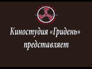 Тренеровка Дистанция на спортивных сабляхШевяков, Братышев, Кулинок.