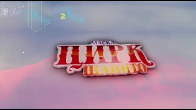 Видео от Афиша Томска
