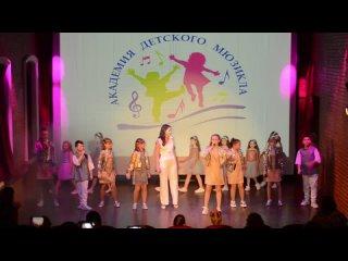 АДМ- Отчетный концерт класса Атимгановой Юлии Забировны, сезон 2020-21