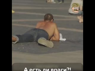 Alexander Konyaevtan video