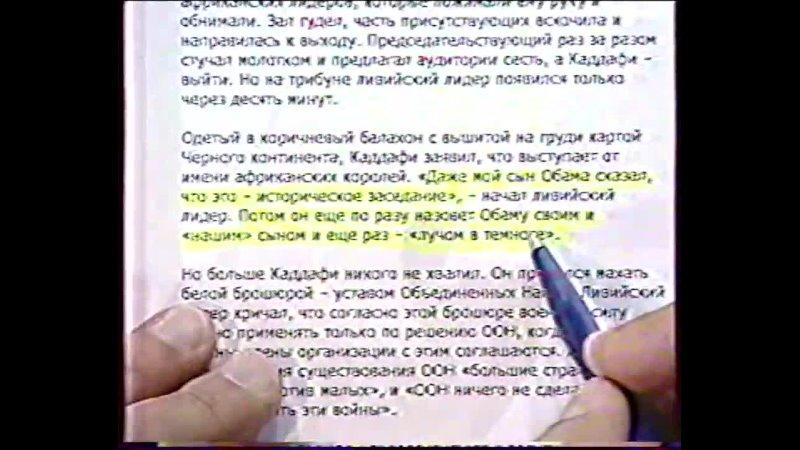 26 09 2009 Первый канал ПрожекторПерисХилтон