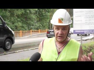 Видео от Раменские новости