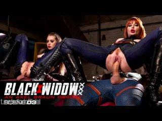 Elena Koshka, Lacy Lennon, Seth Gamble & Ramon Nomar (Black Widow XXX An Axel Braun Parody, Scene 3) [06.08.2021]