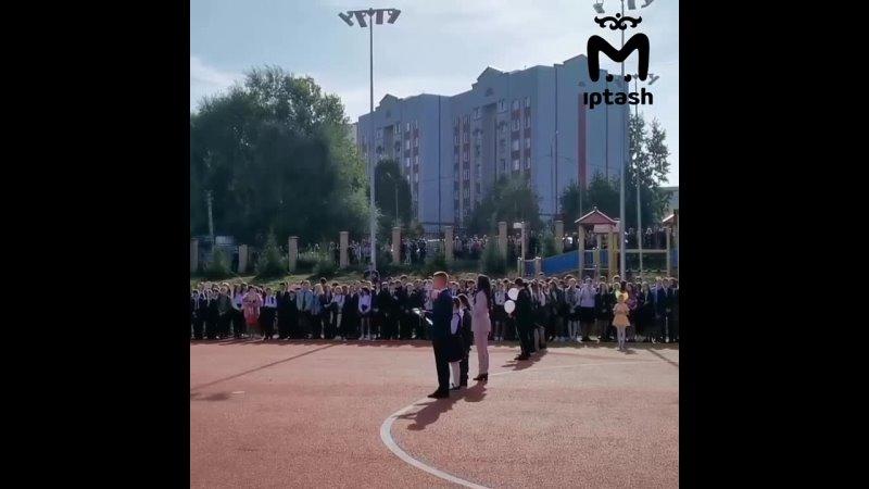 В казанской гимназии № 175 началась линейка mp4